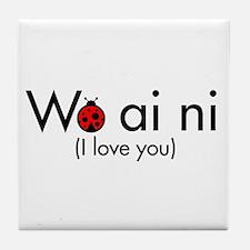 Wo ai ni Ladybug Tile Coaster