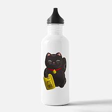 Lucky Cat Black Water Bottle