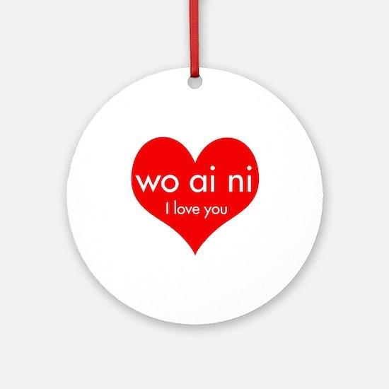 Woaini Heart Ornament (Round)