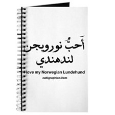 Norwegian Lundehund Dog Journal