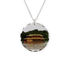 Chinese Ferry Necklace