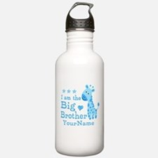 Giraffe Big Brother Personalized Sports Water Bottle