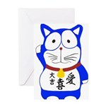 Maneki Neko - Japanese Lucky Cat Greeting Cards