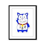Maneki Neko - Japanese Lucky Cat Framed Panel Prin