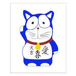Maneki Neko - Japanese Lucky Cat Posters