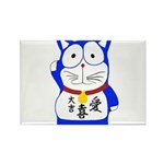 Maneki Neko - Japanese Lucky Cat Magnets