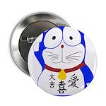 Maneki Neko - Japanese Lucky Cat 2.25