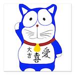 Maneki Neko - Japanese Lucky Cat Square Car Magnet