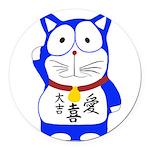 Maneki Neko - Japanese Lucky Cat Round Car Magnet