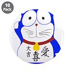 Maneki Neko - Japanese Lucky Cat 3.5