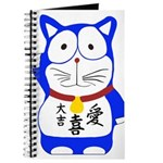 Maneki Neko - Japanese Lucky Cat Journal