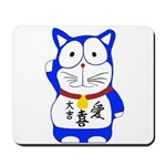 Maneki Neko - Japanese Lucky Cat Mousepad