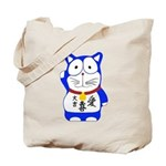 Maneki Neko - Japanese Lucky Cat Tote Bag