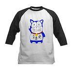 Maneki Neko - Japanese Lucky Cat Baseball Jersey