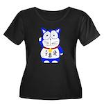 Maneki Neko - Japanese Lucky Cat Plus Size T-Shirt