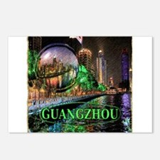 Guangzhou Postcards (Package of 8)