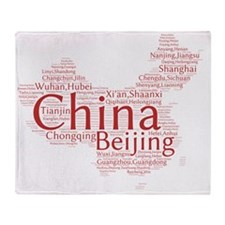 Chinese Cities Throw Blanket