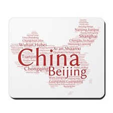 Chinese Cities Mousepad