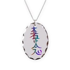 Necklace With Hon She Ze Sho Nen