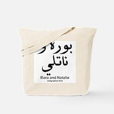 Bora and Natalie Arabic Tote Bag