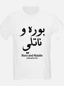 Bora and Natalie Arabic T-Shirt