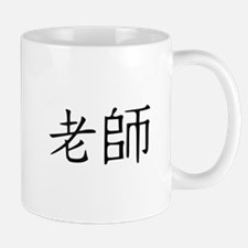 Teacher in Chinese Mugs