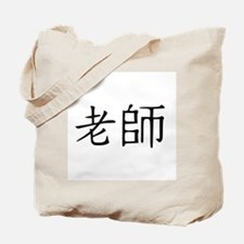 Teacher in Chinese Tote Bag
