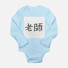 Teacher in Chinese Body Suit