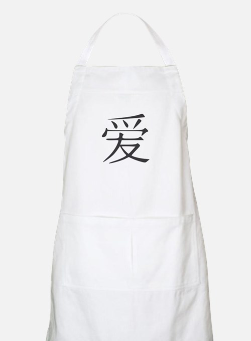 Love in Chinese characters Apron