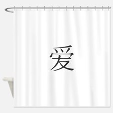 Love in Chinese characters Shower Curtain