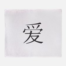 Love in Chinese characters Throw Blanket