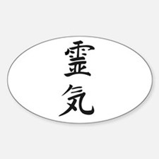 Reiki in Japanese characters Decal