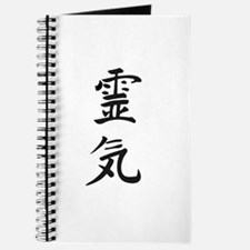 Reiki in Japanese characters Journal