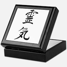Reiki in Japanese characters Keepsake Box
