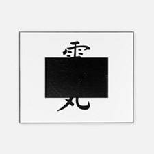 Reiki in Japanese characters Picture Frame