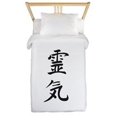 Reiki in Japanese characters Twin Duvet