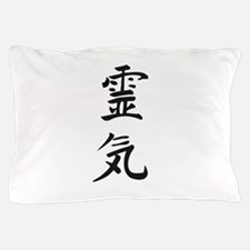 Reiki in Japanese characters Pillow Case