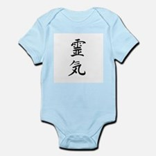 Reiki in Japanese characters Body Suit