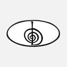 Reiki Power Symbol - cho ku rei Patches