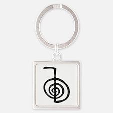 Reiki Power Symbol - cho ku rei Keychains