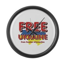 Free Ukraine Large Wall Clock