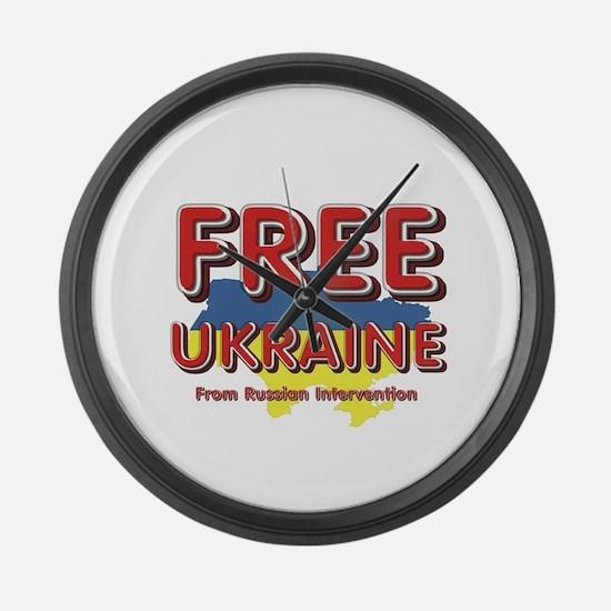 Free Ukraine Large Wall Clock