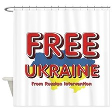 Free Ukraine Shower Curtain