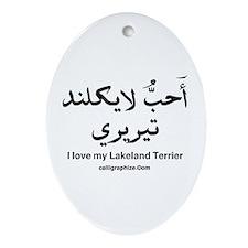 Lakeland Terrier Dog Oval Ornament