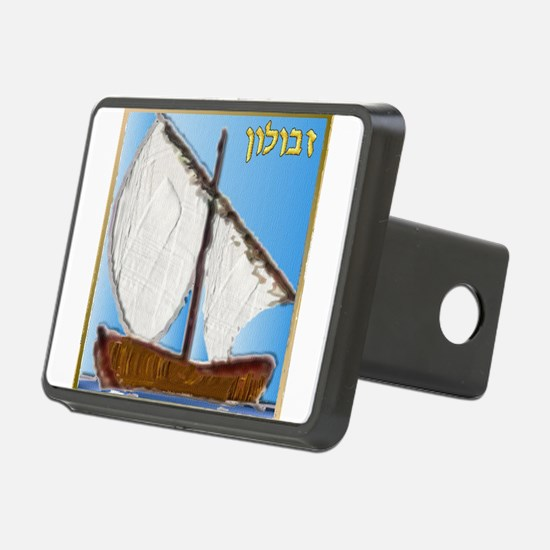 12 Tribes Israel Zebulun Hitch Cover