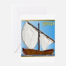 12 Tribes Israel Zebulun Greeting Cards