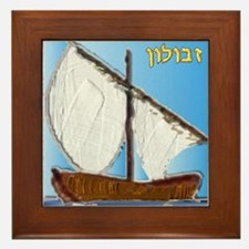 12 Tribes Israel Zebulun Framed Tile