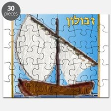 12 Tribes Israel Zebulun Puzzle