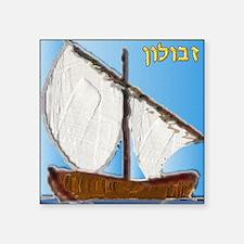 12 Tribes Israel Zebulun Sticker