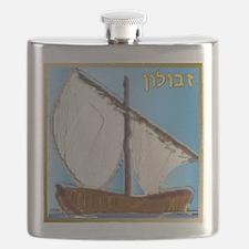 12 Tribes Israel Zebulun Flask
